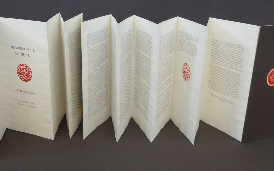 Printing Kafka's 'Great Wall of China'